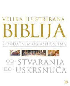 Naslovnica knjige: VELIKA ILUSTRIRANA BIBLIJA