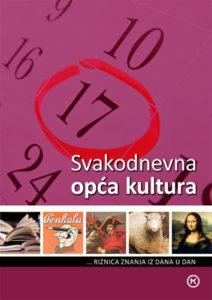 Naslovnica knjige: Svakodnevna opća kultura