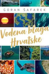Naslovnica knjige: VODENA BLAGA HRVATSKE