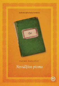 Naslovnica knjige: NEVIDLJIVO PISMO