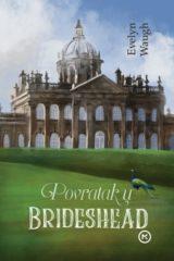 Naslovnica knjige: POVRATAK U BRIDESHEAD