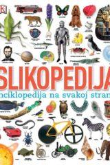 Naslovnica knjige: Slikopedija