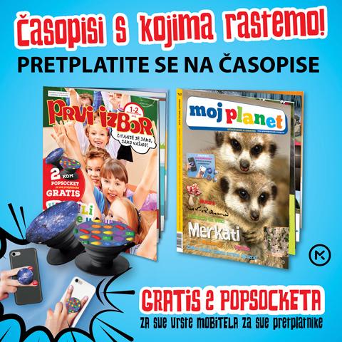 Dječji časopisi - pretplatite se