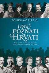 Naslovnica knjige: (Ne)poznati Hrvati