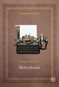 Naslovnica knjige: ŠKOLA PISANJA