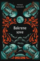 Naslovnica knjige: BAKRENE SOVE