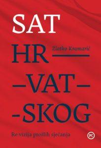 Naslovnica knjige: Sat hrvatskog
