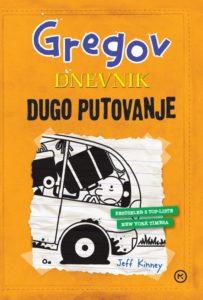 Naslovnica knjige: Gregov dnevnik: Dugo putovanje