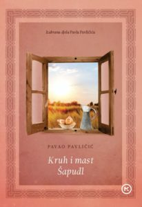 Naslovnica knjige: KRUH I MAST – ŠAPUDL