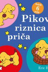 Naslovnica knjige: PIKOVA RIZNICA PRIČA