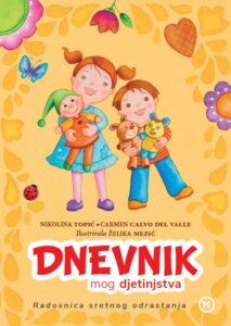 Naslovnica knjige: Dnevnik mog djetinjstva