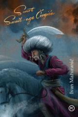 Naslovnica knjige: Smrt Smail-age Čengića