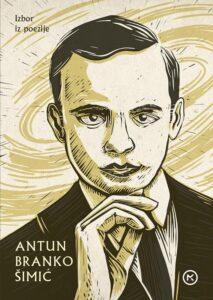 Naslovnica knjige: Izbor iz poezije A. B. Šimić