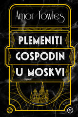Naslovnica knjige: Plemeniti gospodin u Moskvi