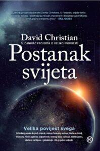 Naslovnica knjige: Postanak svijeta