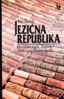 Naslovnica knjige: JEZIČNA REPUBLIKA – Hrvatski jezik, Zagreb, Split i popularna glazba