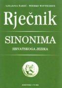 Naslovnica knjige: Rječnik sinonima hrvatskog jezika
