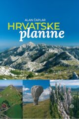 Naslovnica knjige: Hrvatske planine