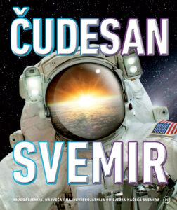 Naslovnica knjige: Čudesan svemir