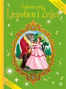 Naslovnica knjige: Ljepotica i zvijer – Čudesni svijet
