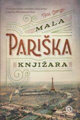 Naslovnica knjige: Mala pariška knjižara – džepno izdanje