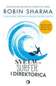 Naslovnica knjige: Svetac, surfer i direktorica
