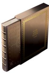 Naslovnica knjige: Pretprodaja: Misal kneza Novaka