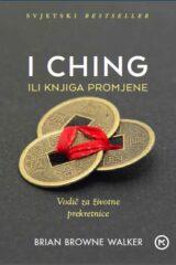 Naslovnica knjige: I Ching ili Knjiga promjene