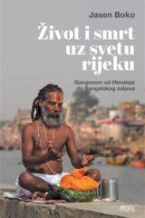 Naslovnica knjige: Život i smrt uz svetu rijeku