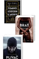 Naslovnica knjige: Komplet: Plemeniti gospodin u Moskvi + Plivač + Brat