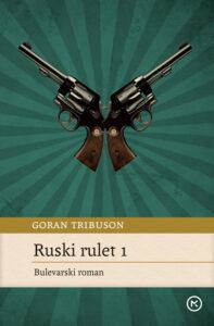 Naslovnica knjige: Ruski rulet 1