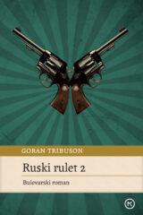 Naslovnica knjige: Ruski rulet 2