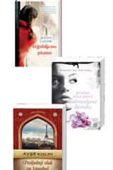 Naslovnica knjige: Komplet povijesnih romana