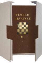 Naslovnica knjige: Temelji Hrvatske