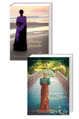 Naslovnica knjige: Komplet ljubavnih romana