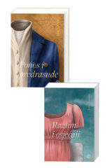 Naslovnica knjige: Komplet Jane Austen