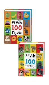 Naslovnica knjige: Komplet Prvih 100 riječi i životinja