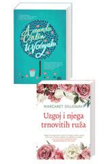 Naslovnica knjige: Romani s emocijom