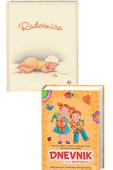 Naslovnica knjige: Komplet: Radosnica + Dnevnik mog djetinjstva