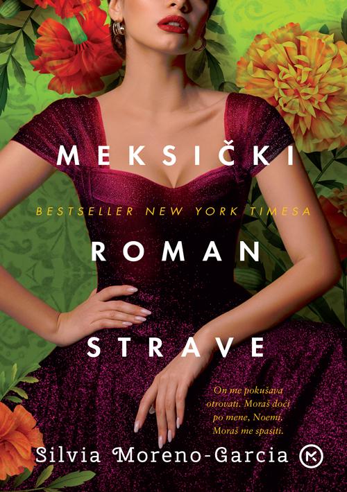 Naslovnica knjige: Meksički roman strave