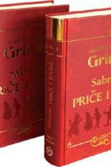 Naslovnica knjige: GRIMM – SABRANE PRIČE I BAJKE