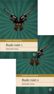 Naslovnica knjige: KOMPLET-RUSKI RULET 1-2