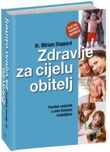 Naslovnica knjige: ZDRAVLJE ZA CIJELU OBITELJ