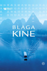 Naslovnica knjige: BLAGA KINE