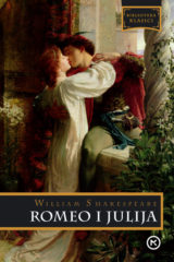 Naslovnica knjige: ROMEO I JULIJA