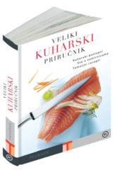 Naslovnica knjige: VELIKI KUHARSKI PRIRUČNIK