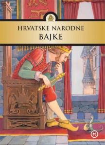 Naslovnica knjige: HRVATSKE NARODNE BAJKE