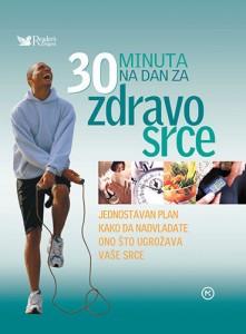 Naslovnica knjige: 30 MINUTA NA DAN ZA ZDRAVO SRCE