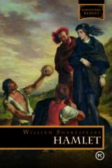 Naslovnica knjige: HAMLET