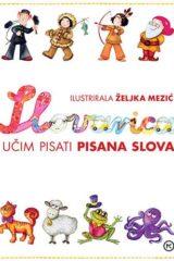 Naslovnica knjige: SLOVARICA 2 – UČIM PISATI PISANA SLOVA
